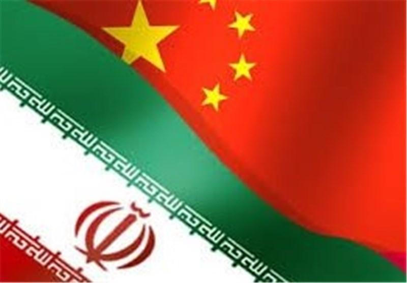تنگ شدن فضا برای چین در اقتصاد ایران با بازگشت اروپایی ها
