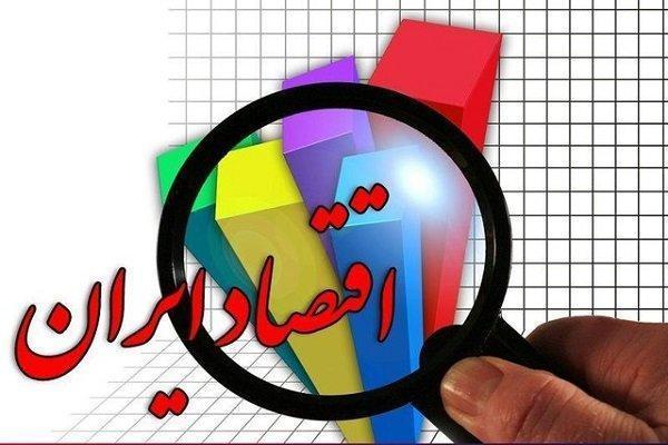 ارتقاء 19 پله ای ایران در شاخص جهانی آزادی اقتصادی