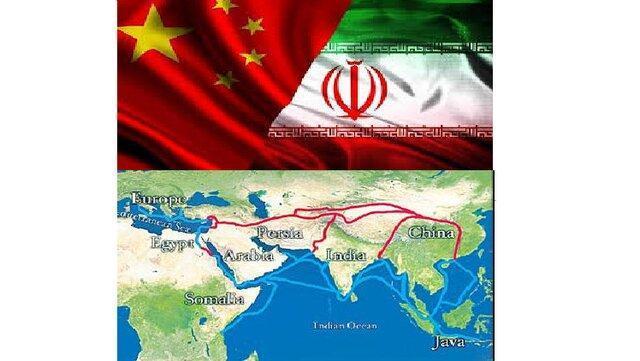صندلی ایران در ابتکار کمربند و راه چین
