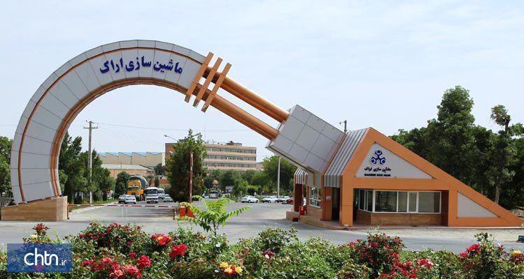 ثبت ایستگاه راه آهن و ماشین سازی اراک در فهرست میراث صنعتی کشور