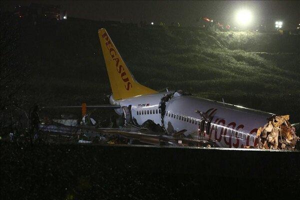 افزایش تلفات حادثه فرودگاه استانبول به یک کشته و 157 زخمی