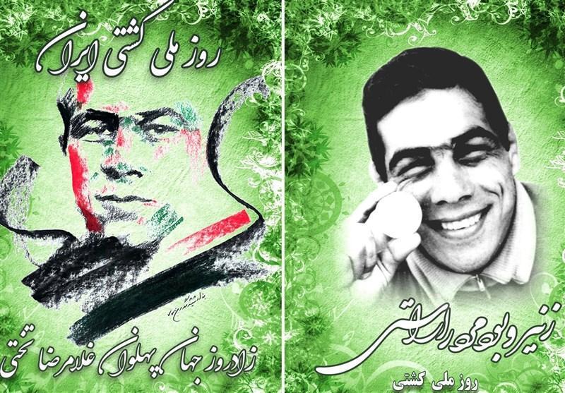 اعتراض مجدد به مصوبه جدید شورای شهر تهران مبنی بر تغییر نام خیابان تختی