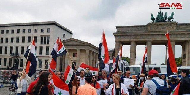 قانون سزار، سوری ها را در آلمان به خیابان کشاند