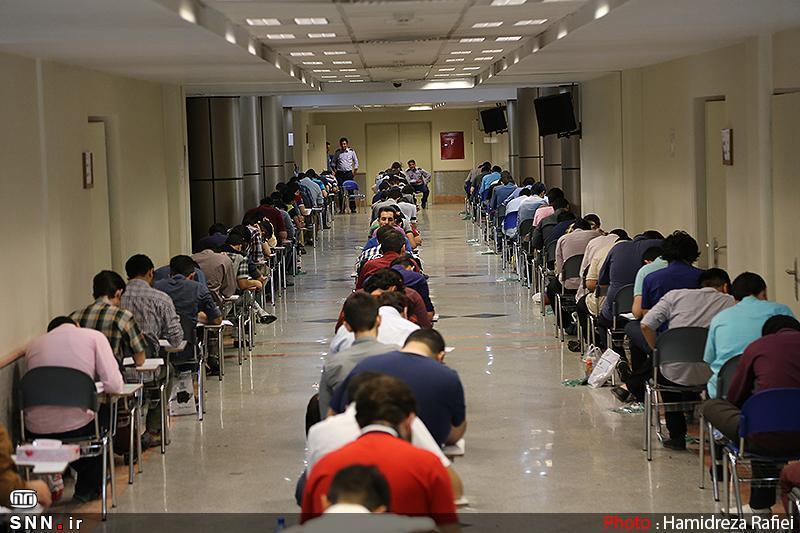 مهلت ثبت نام سه آزمون وزارت بهداشت امروز، 31 خرداد انتها می یابد
