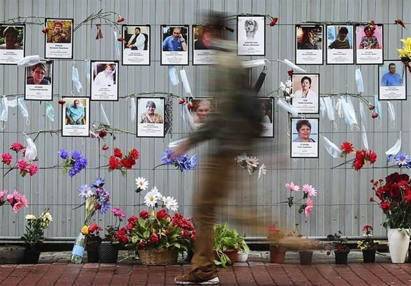 حدود 500 نفر از کارکنان مراکز درمانی روسیه قربانی کرونا شدند