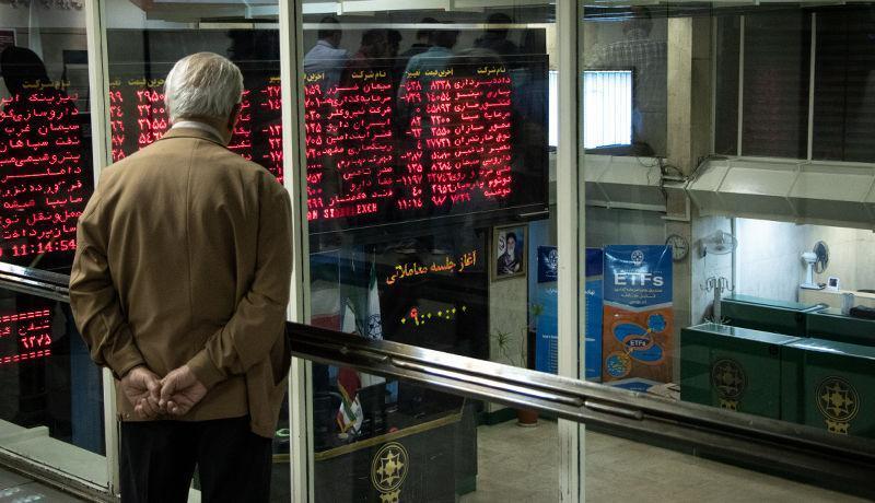 روزانه چند میلیارد تومان بر ارزش کل بازار سهام تهران افزوده می شود