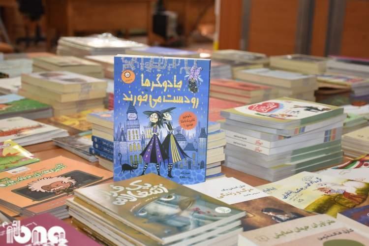 25 میلیون تومان کتاب به کتابخانه های عمومی شیراز تزریق شد