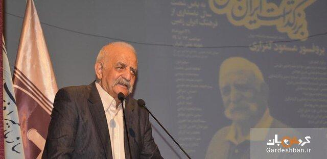 مسعود گلزاری درگذشت