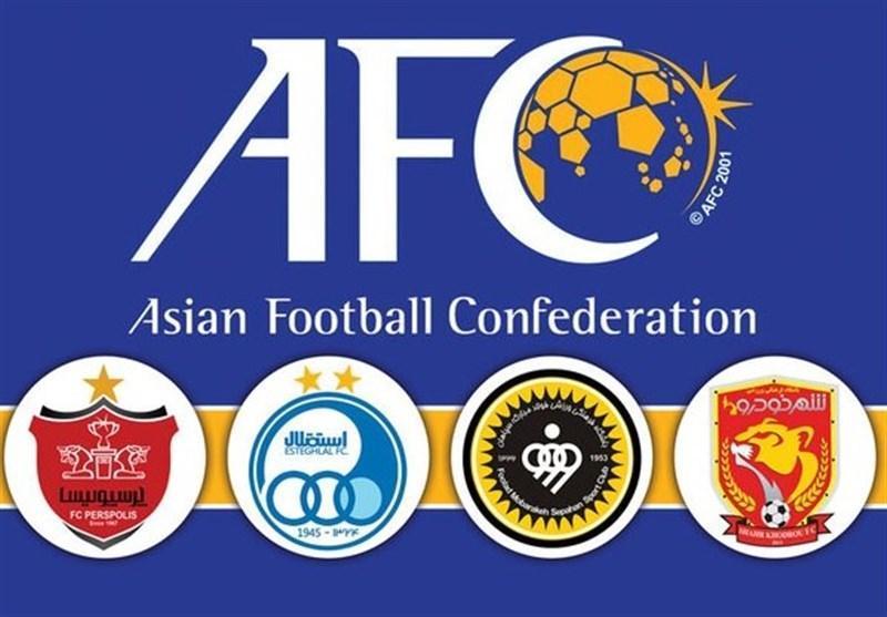 نظرسنجی سایت AFC درباره تیم های صعودکننده لیگ قهرمانان آسیا