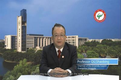 پیغام تبریک رییس شورای عالی دانشگاه گوانجو کشور چین