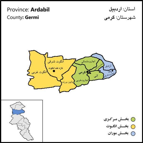 معرفی شهر گرمی استان اردبیل
