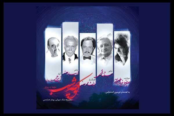 خبرنگاران کوچه شب؛ نور امیدی برای بقای نسخه فیزیکی آلبوم ها
