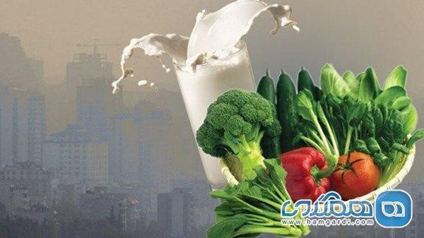 در هوای آلوده روزانه 3 واحد سبزی و 2 واحد میوه میل کنید