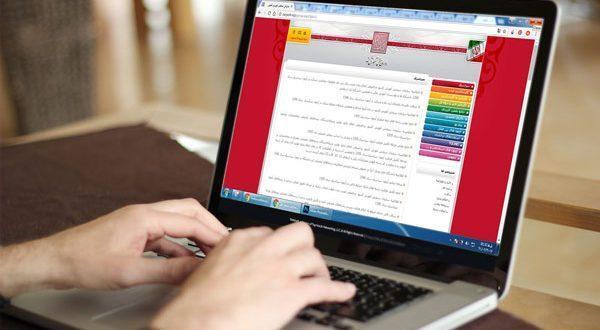 مهلت ثبت نام آزمون استخدامی وزارت بهداشت امروز، 26 دی به سرانجام می رسد