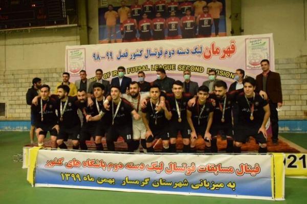 دلجویی از تنها نماینده استان سمنان در لیگ دسته اول فوتسال کشور