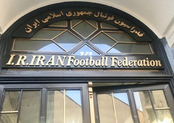 ساختمان فدراسیون فوتبال و پرسپولیس آزاد شدند، شستا: 2 میلیون یورو را گرفتیم