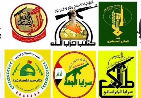 گروه های مقاومت عراق: مخالفان گزینه مقاومت در برابر اشغالگری، خائن هستند