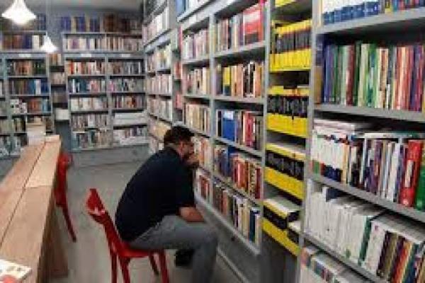 پرفروش های شهر کتاب اردیبهشت اصفهان