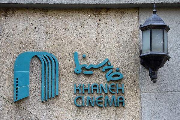 وکیل خانه سینما: ادعاهای تجاوز در سینما صرفا مجازی است، هیچ شکایتی ثبت نشده است
