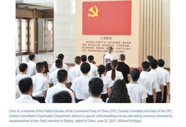 نگاهی به نقش الهام بخش نظام حزبی چین در تمدن سیاسی جهان