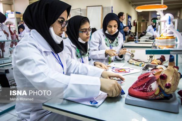 ظرفیت پذیرش در رشته های علوم پزشکی اعلام شد، پذیرش حضوری دانشجویان از بهمن