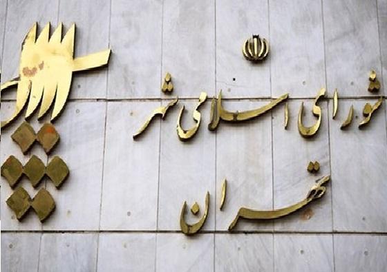 بازسازی منزل: نوسازی در بافتهای فرسوده تهران کلید خورد
